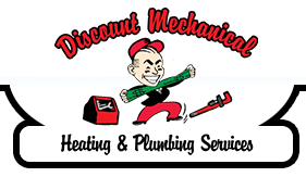 Discount Mechanical Heating and Plumbing Services LLC.