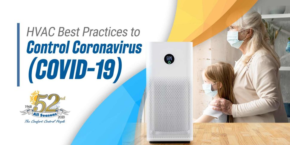 What Not To Do When Your Air Conditioner Stops Working